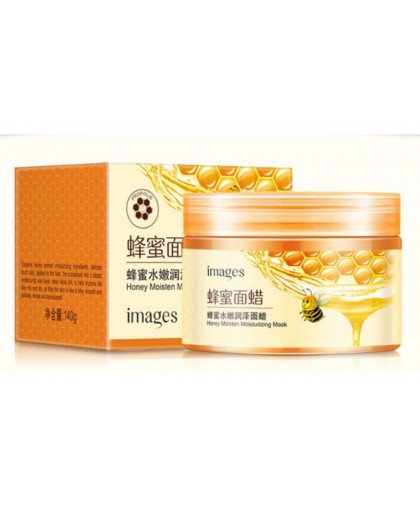 Маска-пленка для лица BIOAQUA HONEY MOISTEN MOISTURIZING MASK с экстрактом меда 140 гр